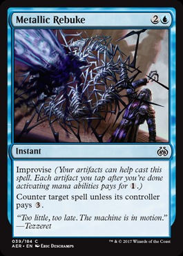 Fountain of Renewal in Blue-Black Improvise