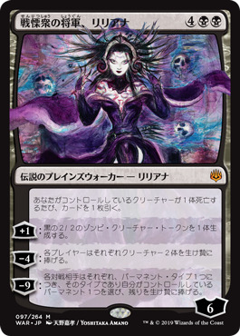 the Ineffable MTG Magic The Gathering Japanese WOTS Ugin