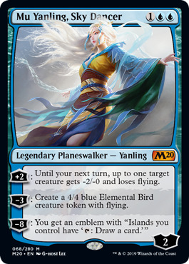 Mu Yanling, Sky Dancer