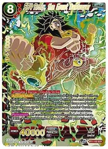 Check Out Here The Dragon Ball Super Vermilion Bloodline Dbs B11 Card Singles Crystalcommerce Blog Free shipping on prime eligible orders. crystal commerce